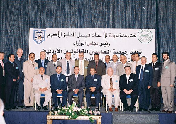 المؤتمر العلمي المهني الدولي السادس