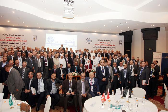 المؤتمر العلمي المهني الدولي الحادي عشر