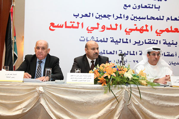 المؤتمر العلمي المهني الدولي التاسع